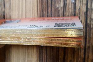 goldschnitt-visitkarten-buchbinderei-stundner300x200